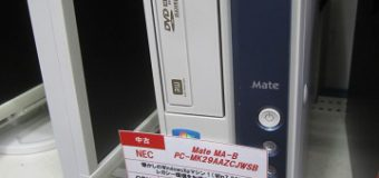 【XP】NEC/Mate PC-MK29A【XP】
