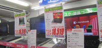 【特価情報】2万円ノートPC・2種 展示中!