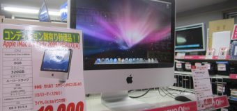 Apple/iMac 9.1 Early2009 [MB417J/A] 入荷しました