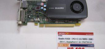 ELSA/NVIDIA Quadro K420 DDR3-2GB 入荷しました