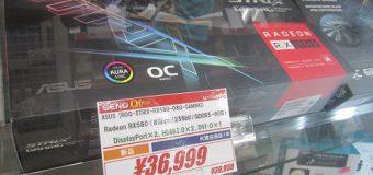 ASUS/RADEON RX580 GDDR5-8GB 入荷しました