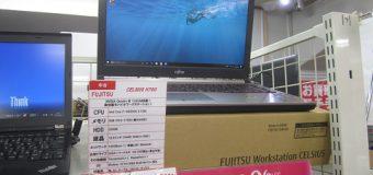 【特価情報】FUJITSU/CELSIUS H760 【モバイルWS】