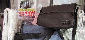 【新入荷】ショルダーバッグ ネイビー/グレー 入荷しました