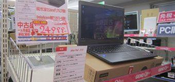 【値下げ情報】Lenovo ideaPad 310