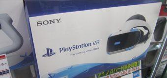 【新型】SONY/PlayStation VR 入荷しました【カメラ同梱版】