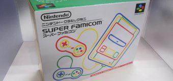 ニンテンドークラシックミニ・SUPER FAMICOM 入荷しました