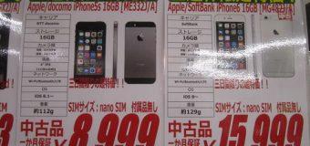 【三連休特価】docomo/iPhone5s 16GB・SoftBank/iPhone6 16GB