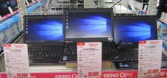 【難あり特価】Lenovo/ThinkPad X230 展示中!