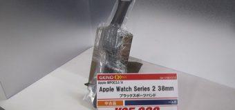 Apple/Apple watch シリーズ2 入荷しました