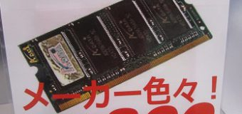 【特価情報】DDR2-800/PC2-6400 2GB SO-DIMM