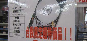 """【特価情報】HGST:2.5""""/SATA/640GB HDD【新品バルク】"""