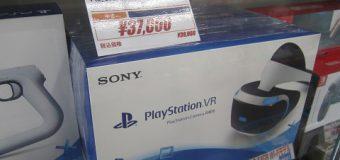 SONY/PlayStation VR・Camera同梱版 入荷しました