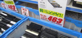 【特価情報】DVDスーパーマルチドライブ各種 【ワンコイン】