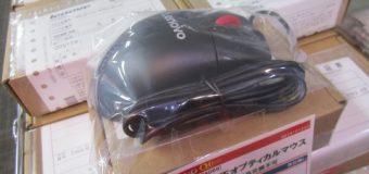 【特価品】Lenovo純正・オプティカルマウス 【ワンコイン】