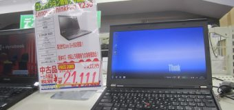 【値下げ情報】Lenovo/ThinkPad X230