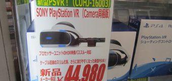 【新型】SONY/PlayStation VR [Camera同梱版] 入荷しました