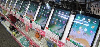 【特価情報】Apple/iPad Air & iPad Air2 大量入荷!