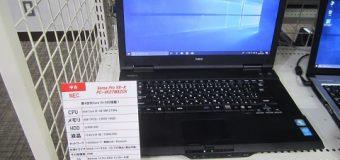 NEC/VersaPro VX-K [PC-VK27MXZCK] 入荷しました