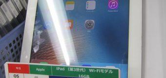 Apple/iPad(第3世代) Wi-Fiモデル 16GB 入荷しました