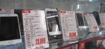 各キャリア版 iPhone5s・6s他 多数入荷しました