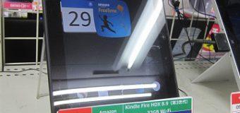Kindle Fire HDX 8.9 32GB Wi-Fiモデル 入荷しました