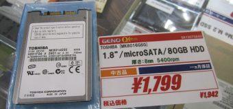 TOSHIBA 1.8インチ/microSATA/80GB [MK8016GSG] 入荷しました