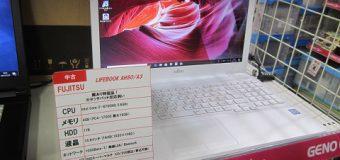 【難あり特価】FUJITSU/LIFEBOOK AH50/A3