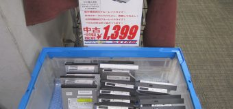 【再入荷】Panasonic製 スリムBDドライブ [UJ-240]
