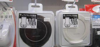 Qi規格・ワイヤレス充電スタンド ブラック/ホワイト 入荷しました