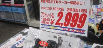 【特価情報】ZTAA ドライブレコーダー DVZ-100【ワケ有り】