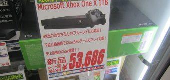 Microsoft/Xbox One X 1TB 入荷しました