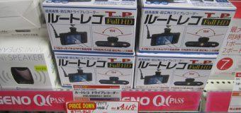 【難あり特価】ルートレコ FullHDドライブレコーダー