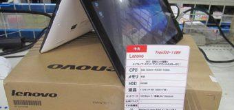 Lenovo/Yoga300-11IBR 入荷しました