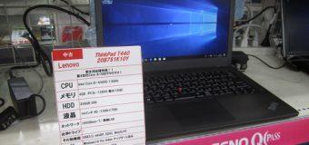 【新生活応援セール】Lenovo/ThinkPad T440