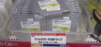 【新品バルク】スリムDVD-ROMドライブ【ジャンク扱い】