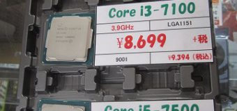 【Kaby Lake】Intel Core i5・Core i3 入荷しました 【Skylake】