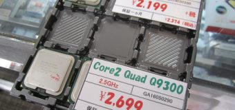Intel Core2 Quad 各種 入荷しました