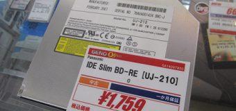 【IDE】Panasonic/スリムブルーレイドライブ UJ-210 入荷しました