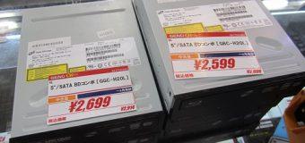 5インチ/SATA接続/ブルーレイコンボドライブ各種 入荷しました