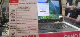 【値下げ】FUJITSU/arrows Tab RH77/B1