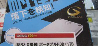 I-O DATA製 USB3.0接続ポータブルHDD/1TB 入荷しました