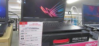 ASUS/ROG STRIX GL703VM SCAR Edition 入荷しました