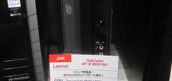 【Xp】Lenovo/ThinkCentre MT-M 8800【Xp】