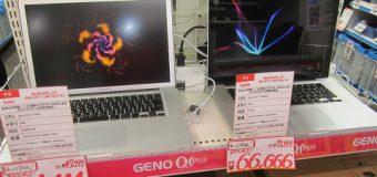 """【雨の日特価】Apple/MacBookPro 15"""" 各種【ゾロ目】"""