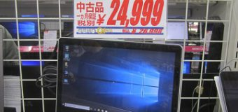 hp/EliteBook Revolve 810 G2 入荷しました