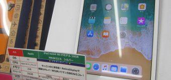 Apple/iPad mini4 Wi-Fiモデル 16GB 入荷しました