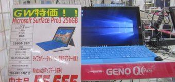 Microsoft/Surface Pro 3 256GB 入荷しました