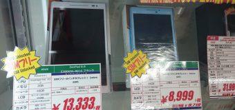 【SIM Free】ASUS/ZenPad 各種展示中!