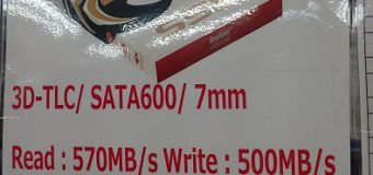【特価品情報】Kingspec製2.5インチSSD 180GB [Q-180]