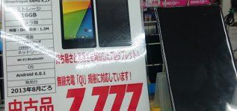 【特価品】Google/Nexus7(2013)Wi-Fi/16GB 入荷しました